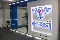 Al-Nassaj-56