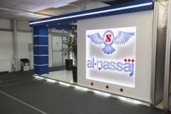 Al-Nassaj-60
